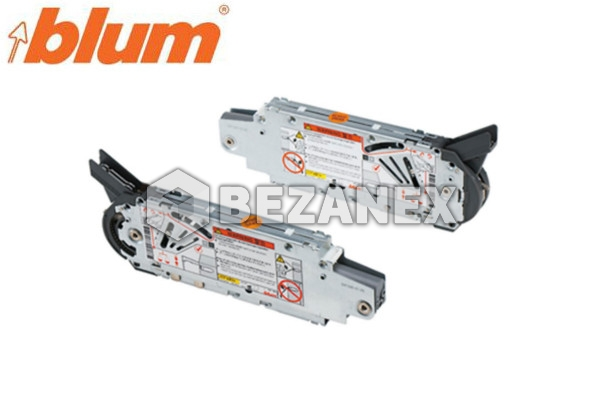 29.02 BLUM AVENTOS  HF Mechanizmy  /20F2800/, set